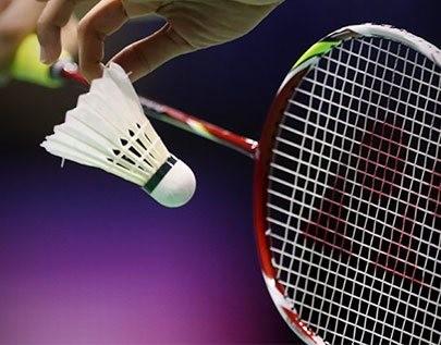 beste Badminton Wetten und Wettquoten im Vergleich für Deutschland