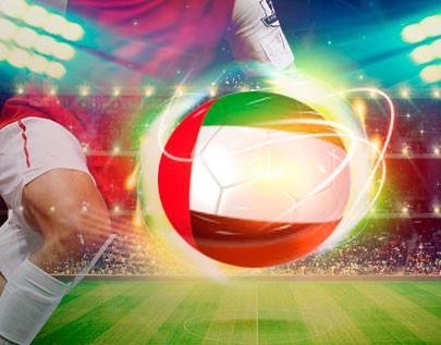 UnitedArabEmirates football betting odds