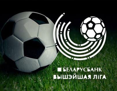 Belarusian Premier League football betting odds