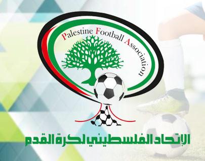 Palestine football betting