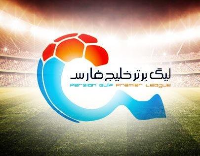 Iran football league betting man utd v chelsea betting tips