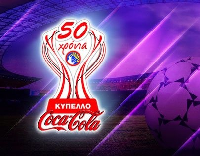 Cyprus Cup football betting
