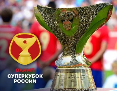 Russian Super Cup football betting