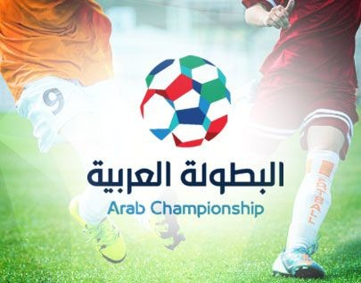 Arab Club Championship football betting