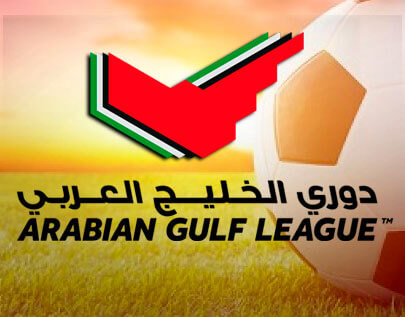 Arabian Gulf League football betting odds