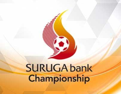 Suruga Bank Championship football betting