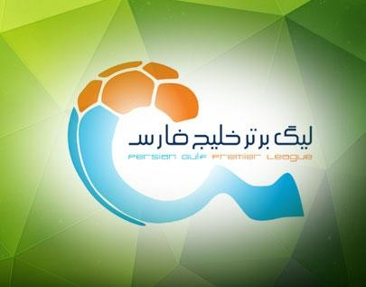 Iran Pro League football betting