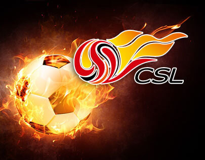 Chinese Super League football betting