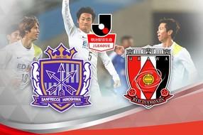 Gamba osaka vs sanfrecce hiroshima betting expert football speisekarte restaurant ambrose bettingen bs